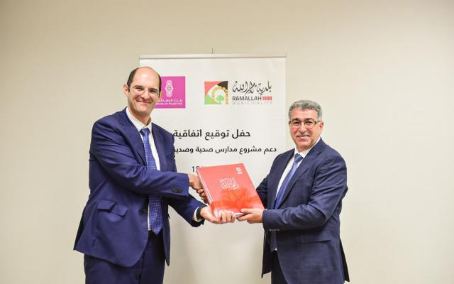 بنك فلسطين يوقع اتفاقية مع بلدية رام الله لتنفيذ مشروع التوعية البيئية للعام الدراسي 2021/2022