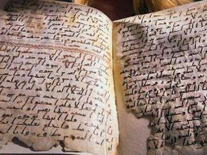 مخطوطة قرآنية