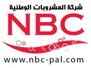 المشروبات الوطنية ترعى حملة (صيام وأمل) التي أطلقتها حماية المستهلك