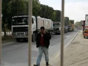 الاحتلال يغلق معابر غزة ويلغي الدراسة في مستوطنات الغلاف