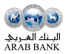 البنك العربي يتبرع بأجهزة طبية خاصة بعلاج مرضى السرطان لصالح  المستشفى الوطني
