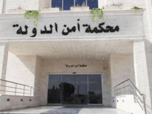 محكمة أردنية ستحاكم مستوطنا إسرائيليا والسبب