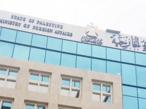 الخارجية تعلن عن موعد السفر للراغبين بالتوجه إلى الإمارات