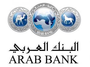 """البنك العربي يحصد جائزة """"أفضل برنامج للمسؤولية الاجتماعيّة للشركات"""" في الشرق الأوسط"""