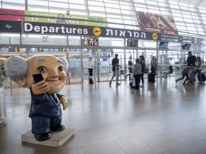 "إسرائيل تمدد إغلاق مطار ""بن غوريون"" حتى 6 مارس"