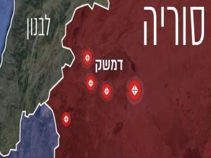 سلاح الجو الإسرائيلي يهاجم أهداف إيرانية في سوريا