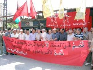 الاحزاب العربية