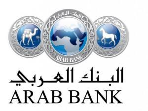 مليون دولار من البنك العربي لمواجهة فيروس كورونا في فلسطين