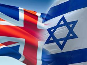 علم بريطانيا وإسرائيل