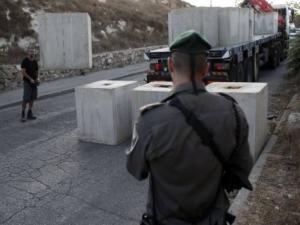 """فرض """"طوق أمني"""" على المناطق الفلسطينية الأربعاء 15 سبتمبر 2021 - 09:09 صباحاً بتوقيت القدس"""