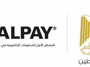 """شركة PalPay توقع اتفاقية مع """"التنمية"""" لتوفير مساعدات للأسر العفيفة"""