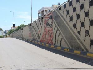 رسم أكبر جدارية بالعالم للكوفية الفلسطينية في لبنان