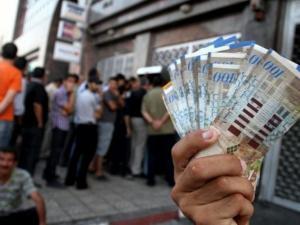 سلطة النقد تقرر وقف خصم البنوك لقسط شهر حزيران للمقترضين