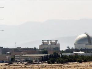 إسرائيل تشارك بمؤتمر حول حظر انتشار الأسلحة النووية