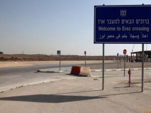 """الاحتلال يغلق حاجز بيت حانون """"ايرز"""" حتى إشعار اخر"""