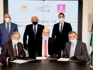 مجموعة بنك فلسطين وموظفوها يخصصون مليون شيكل لمساندة العمال