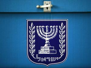 دولة يهودية