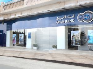 البنك العربي يُعيد افتتاح فرع بيرزيت بحلته الجديدة