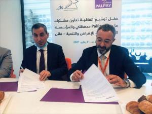 شركة PalPay توقع اتفاقية لتقديم خدمات المحفظة الإلكترونية للشركة الفلسطينية للإقراض والتنمية (فاتن)