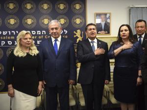 """هندوراس تعلن نقل سفارتها إلى القدس """"قبل نهاية العام"""""""