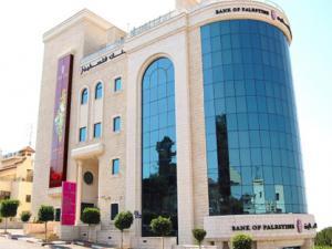 مجلس إدارة مجموعة بنك فلسطين يقبل استقالة المدير العام السيد رشدي الغلاييني ويعيّن السيد محمود الشوا مديرا ًعاماً من بداية العام القادم