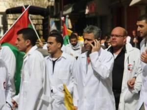نقابة الأطباء تستجيب لقرار العليا وتقر برنامجا احتجاجيا