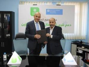 بنك القدس يُبرم إتفاقية نوعية لدعم قرى SOS