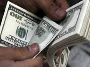 اسعار العملات اليوم الخميس 16-4-2020