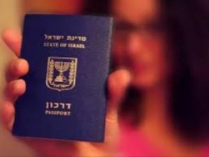 سحب الجنسية الإسرائيلية أي مواطن يتلقى راتب من السلطة