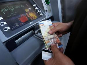 مالية رام الله تعلن موعد صرف رواتب موظفيها