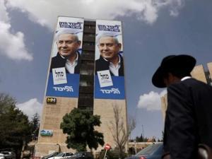 3 سيناريوهات تمنع الذهاب إلى انتخابات إسرائيلية رابعة