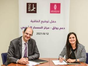 """بنك فلسطين يوقع اتفاقية لدعم مركز المعمار الشعبي """"رواق"""""""