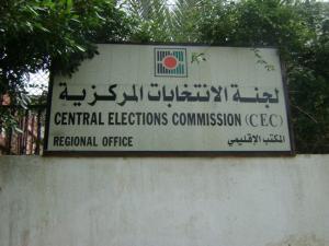 حنا ناصر: بانتظار مرسوم رئاسي لإجراء الانتخابات الفلسطينية
