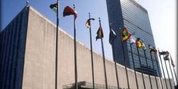 مبنى منظمة العفو الدولية