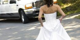 هروب العروس