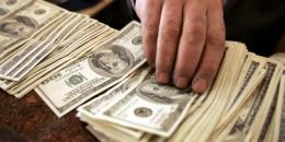 اتفاق الأموال