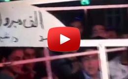 "Embedded thumbnail for عرس في مصر على طريقة "" داعش """