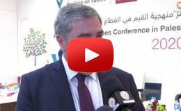 Embedded thumbnail for بنك فلسطين اول عضو في فلسطين بالتحالف العالمي للبنوك الملتزمة بالقيم