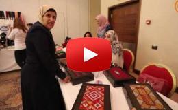 "Embedded thumbnail for معرض ""المحطة الواحدة"" للمشغولات اليدوية والمنتوجات النسائية في رام الله"