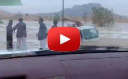 Embedded thumbnail for  سعوديون ينقذون مقيماً من الغرق
