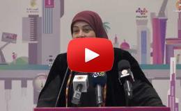 """Embedded thumbnail for بنك فلسطين يحتفل بتخريج  الفوج الرابع من برنامج """"فلسطينية"""" لإدارة الاعمال"""