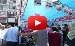 Embedded thumbnail for اعتصام تضامني مع الاسرى وسط رام لله