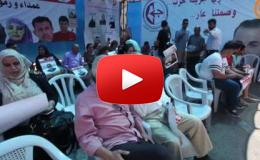 Embedded thumbnail for خيمة اعتصام وسط رام الله تضامنا مع الاسير بلال كايد