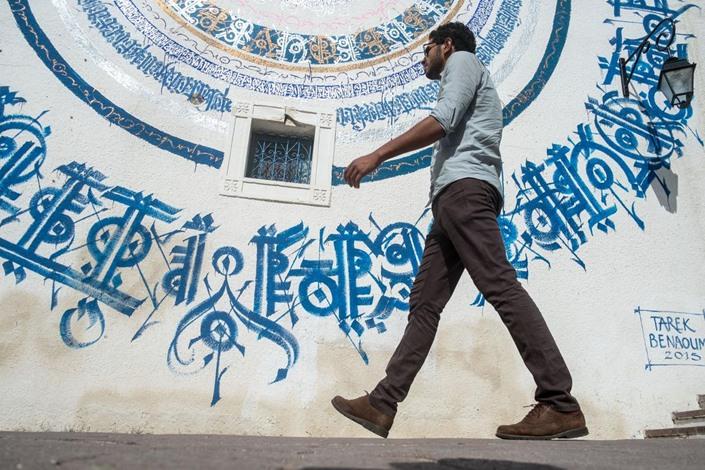 المدينة العتيقة في المنستير التونسية