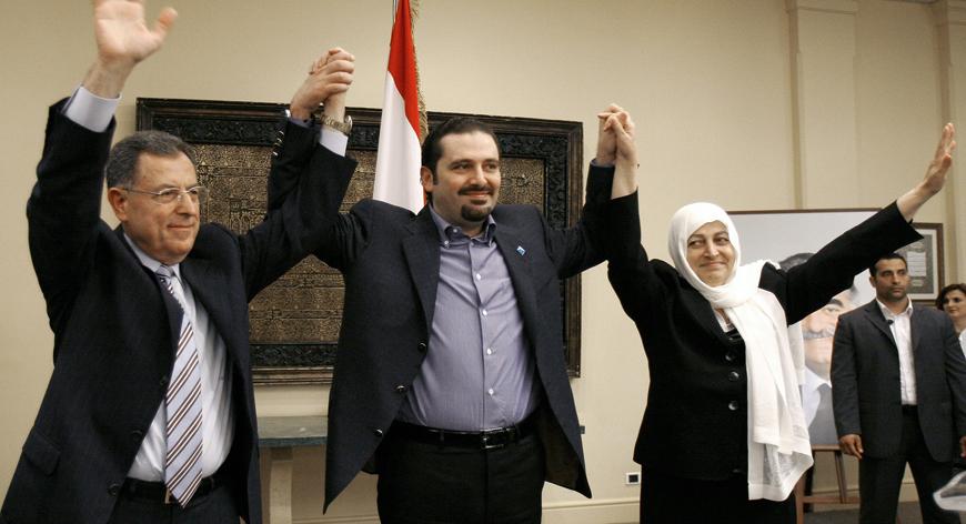 تفاصيل خطة اسرائيل لاغتيال بهية الحريري عقب إعلان سعد الحريري استقالته من السعودية
