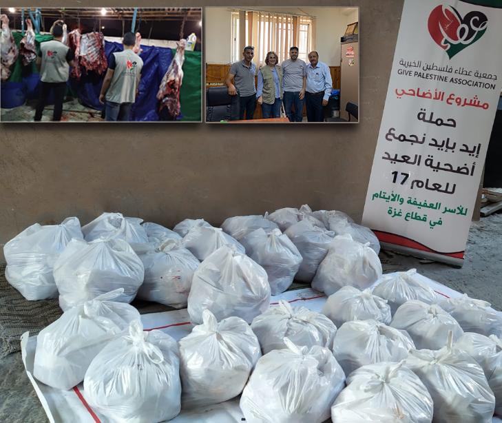 """""""عطاء فلسطين الخيرية"""" تختتم حملة أضحية العيد 2019 للأيتام والأسر العفيفة"""