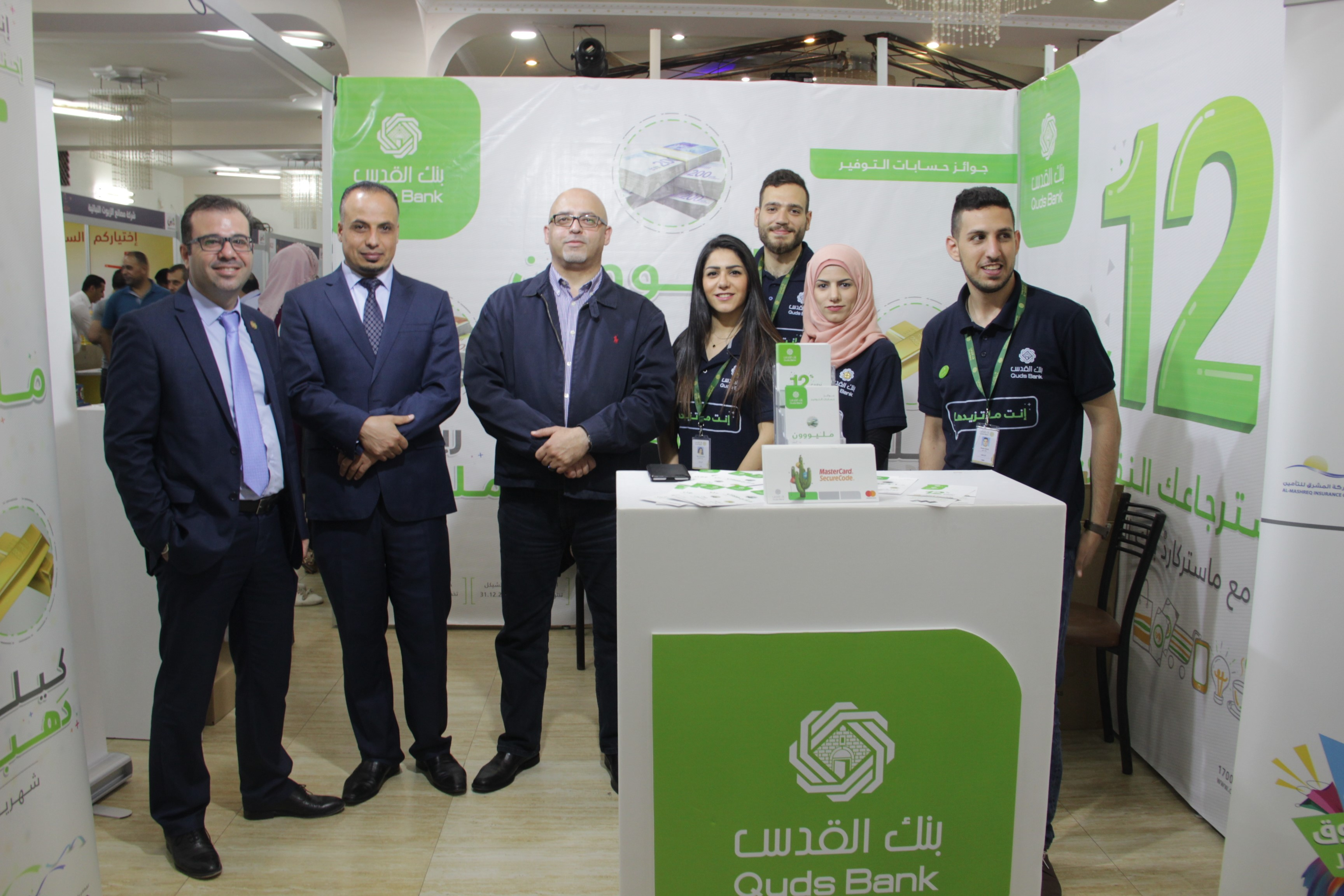 بنك القدس يقدم رعايته لمهرجان جنين للتسوق.. ويعرض خدماته عبر جناح خاص
