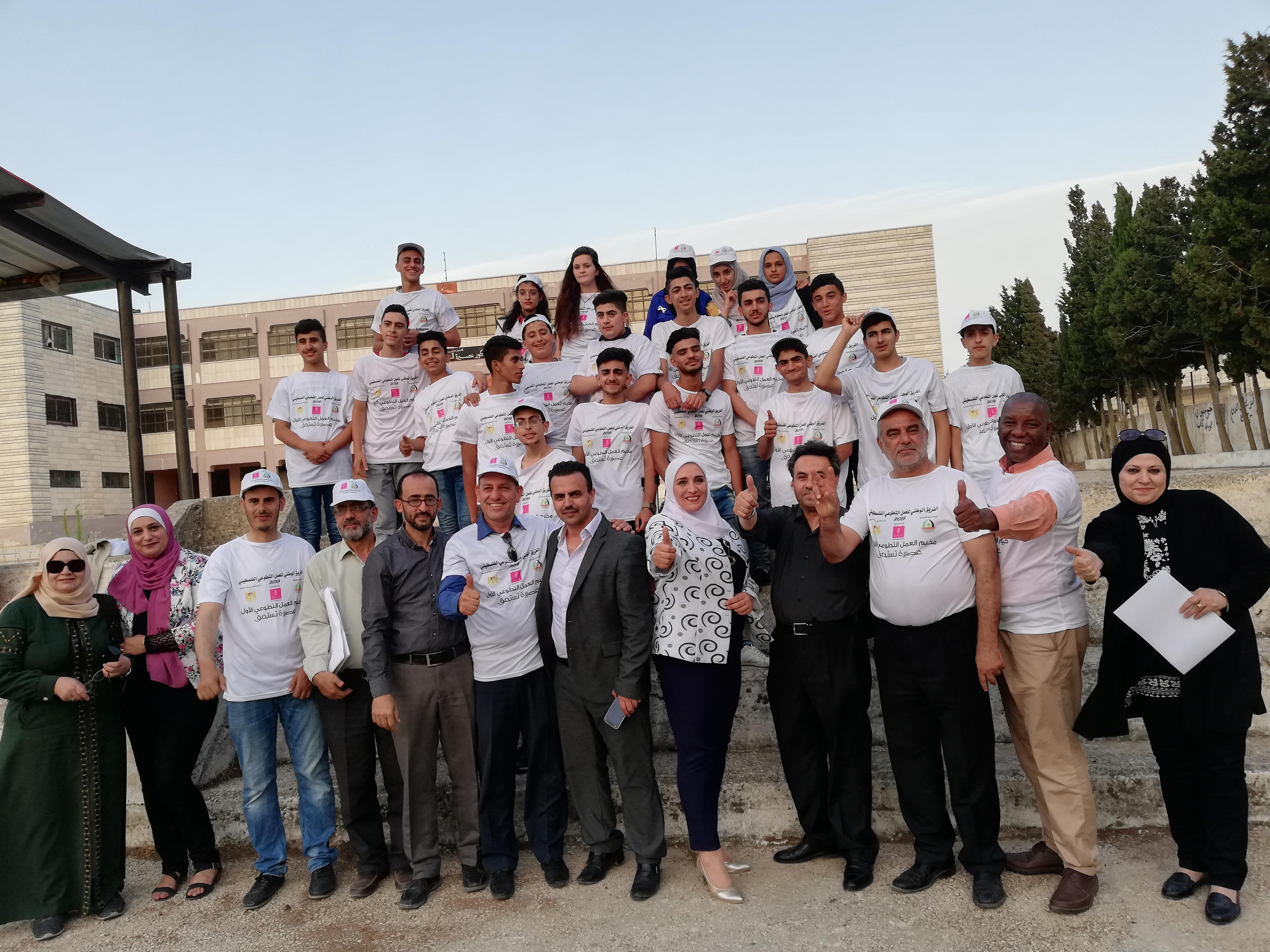 بنك فلسطين يقدم رعاية لمخيم العمل التطوعي الأول في عصيرة الشمالية