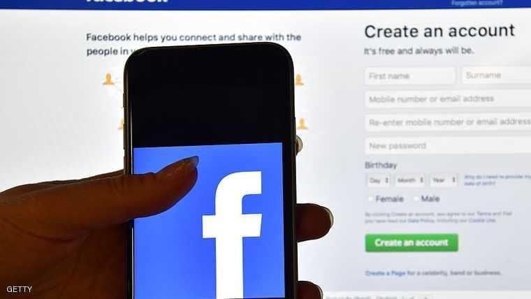 """كثيرون وجدوا وظائف عبر """"فيسبوك"""".. إليكم هذه الميزة!"""