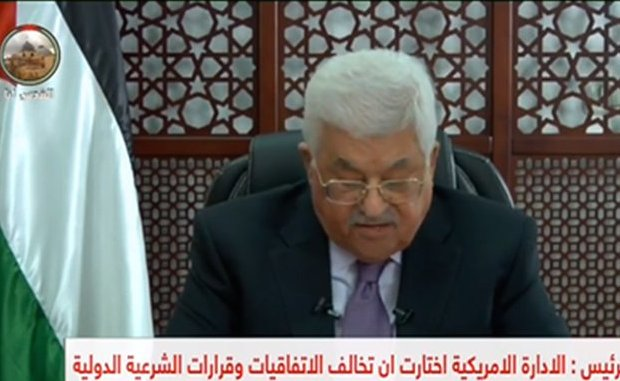 الرئيس عباس:  القدس عصية بهويتها على محاولة اغتيال هويتها